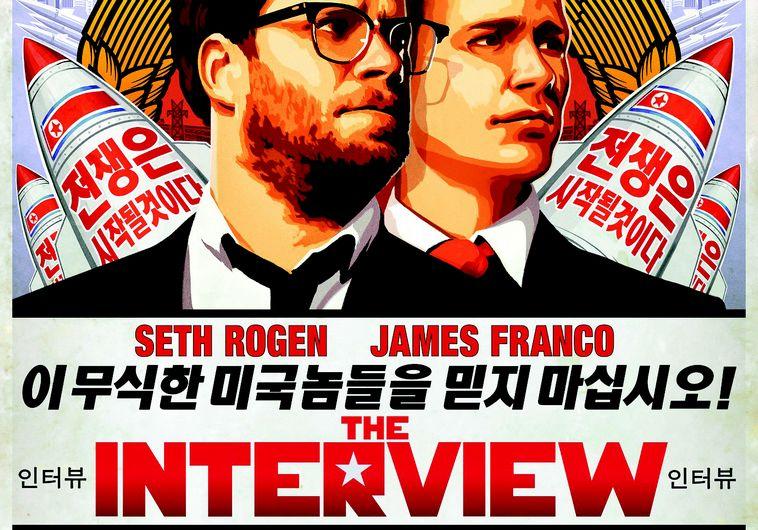 ראיון סוף לצפייה ישירה