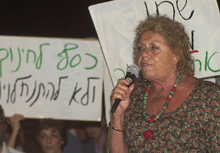 לא עיגלה פינות. שולמית אלוני בהפגנה, צילום: פלאש 90