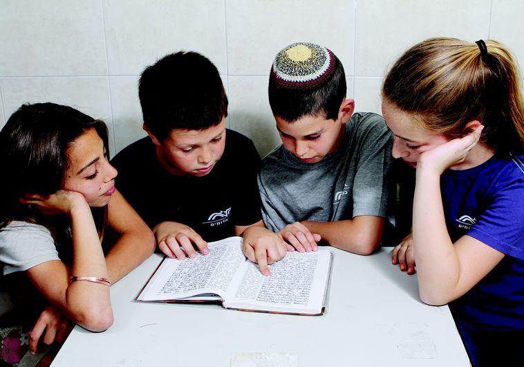 Image result for דתיים וחילונים בישראל