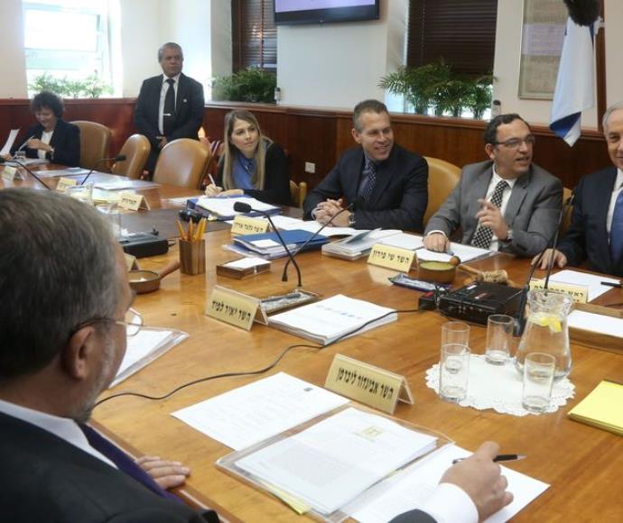 בנימין נתניהו בישיבת ממשלה, 22 באוקטובר 2014
