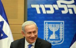 ראש הממשלה בנימין נתניהו בישיבת סיעת הליכוד