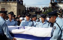 """הלווית השוטר רס""""מ זידאן סיף שנהרג בפיגוע בבית הכנסת"""