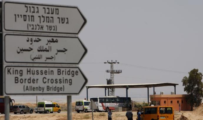 מעבר גשר אלנבי לירדן