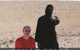 אלן הנינג הוצאה להורג על ידי דאעש