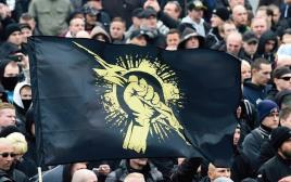 הפגנה הניאו נאצית בגרמניה