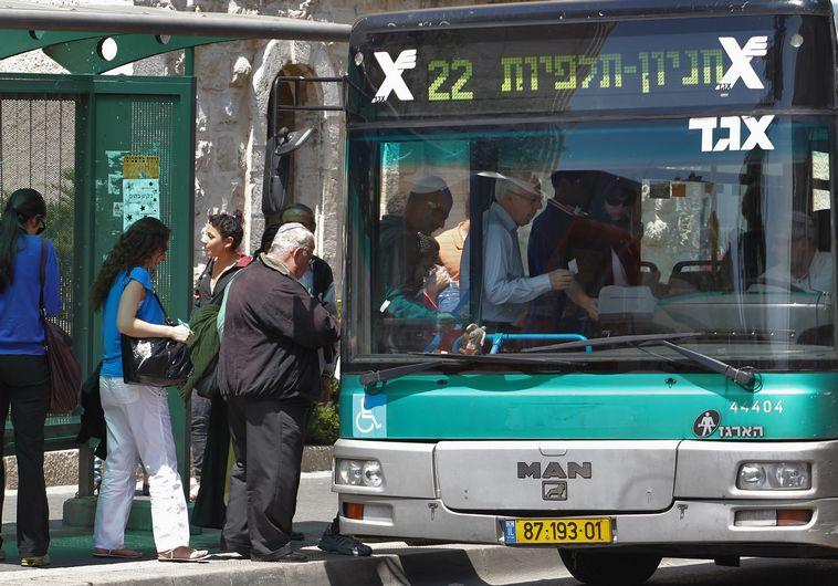 אוטובוס אגד בירושלים