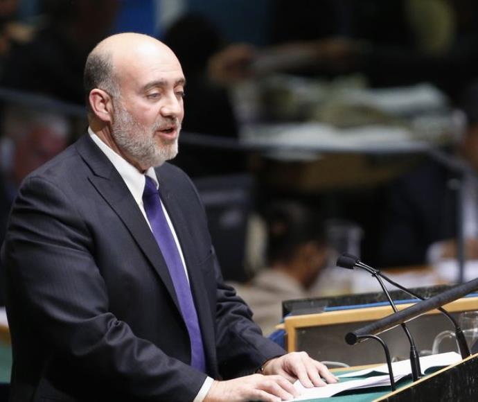 שגריר ישראל רון פרושאור בנאום באום