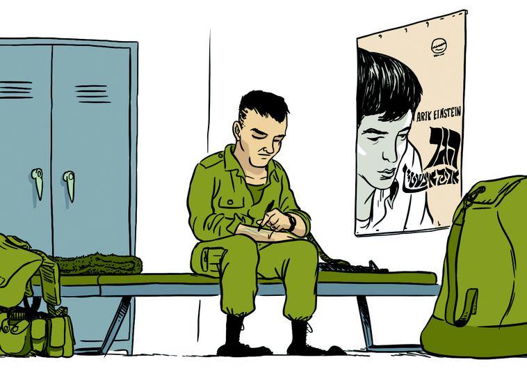 חייל בצבא ההגנה לישראל