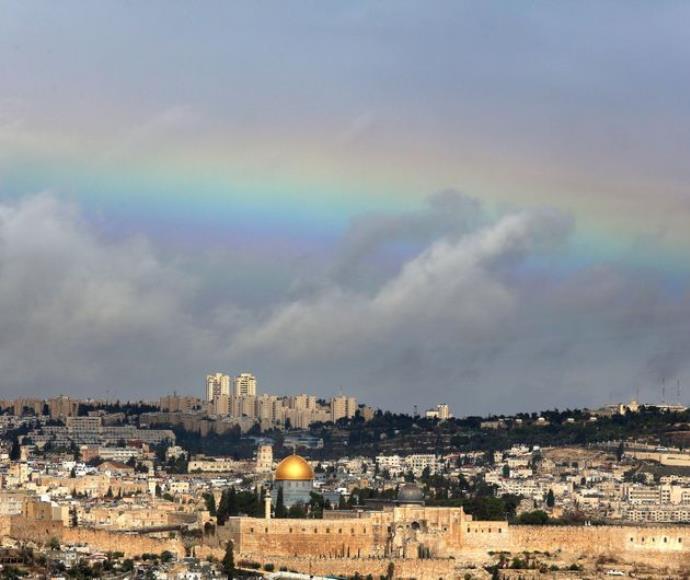 קשת בענן מעל ירושלים