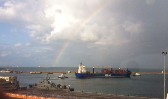 קשת בענן מעל מפרץ חיפה