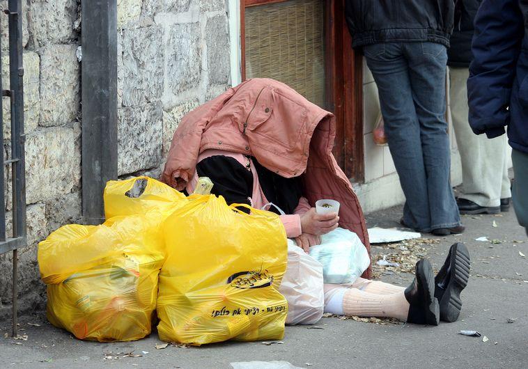 עוני בישראל הומלסים קבצנים