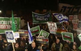 הפגנה נגד מדיניות הממשלה בירושלים