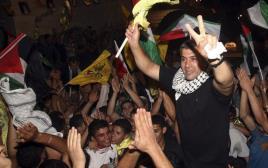 שחרור מחבלים פלסטינים