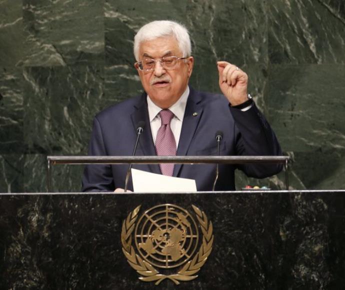 """יו""""ר הרשות הפלסטינית אבו מאזן נואם באו""""ם"""