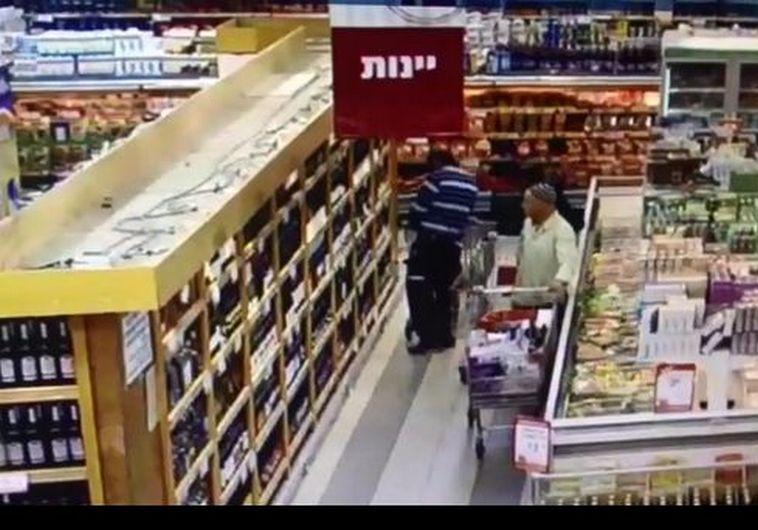 תיועד פיגוע הדקירה בסניף רמי לוי