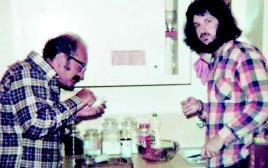 רון מיברג ואביו