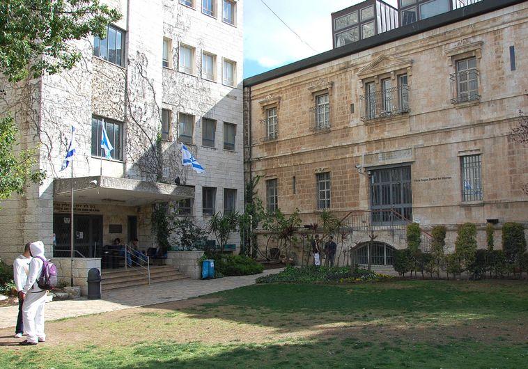המכללה האקדמית הדסה ירושלים (צילום: Rachael Cerrotti, פלאש 90)