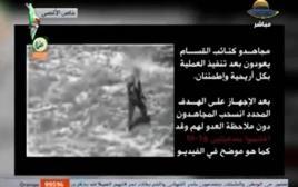 החדירה לקיבוץ בארי מתוך סרטון של החמאס