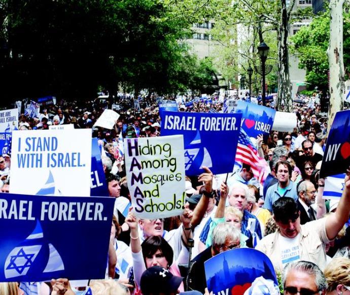 """הפגנת תמיכה של יהודי ארה""""ב בישראל"""