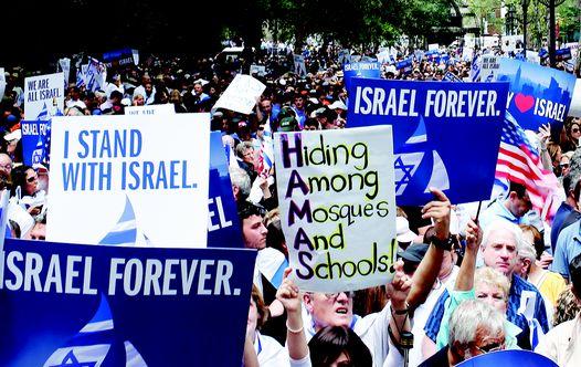 """הפגנת תמיכה של יהודי ארה""""ב בישראל. צילום: רויטרס"""