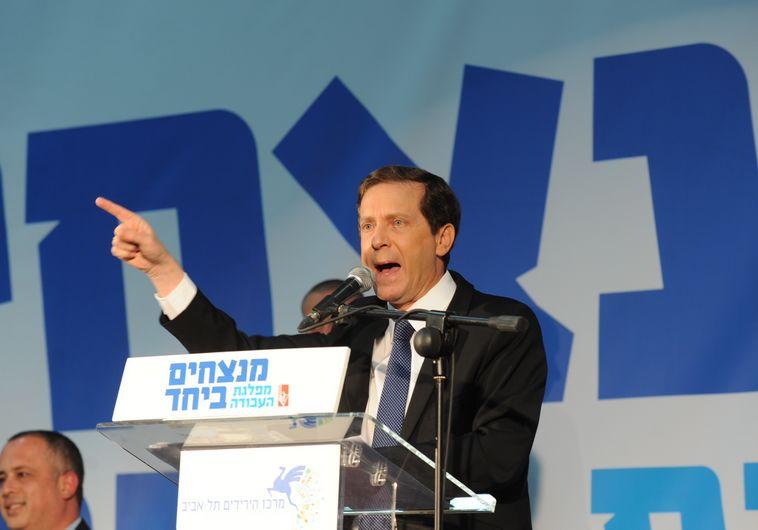 יצחק (בוז'י) הרצוג בוועידת מפלגת העבודה