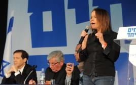 שלי יחימוביץ' בוועידת מפלגת העבודה