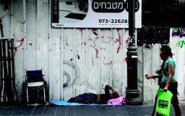 עוני בישראל