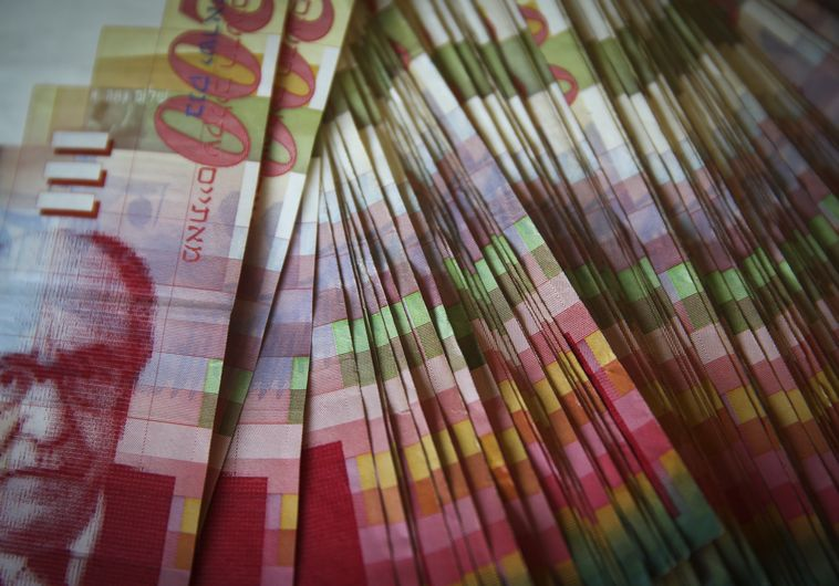 כסף. צילום: פלאש 90