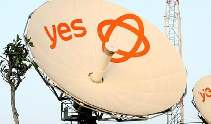 """צלחת לווין של """"יס"""""""