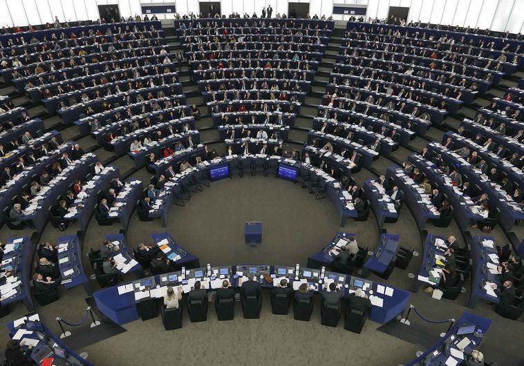 הפרלמנט האירופי