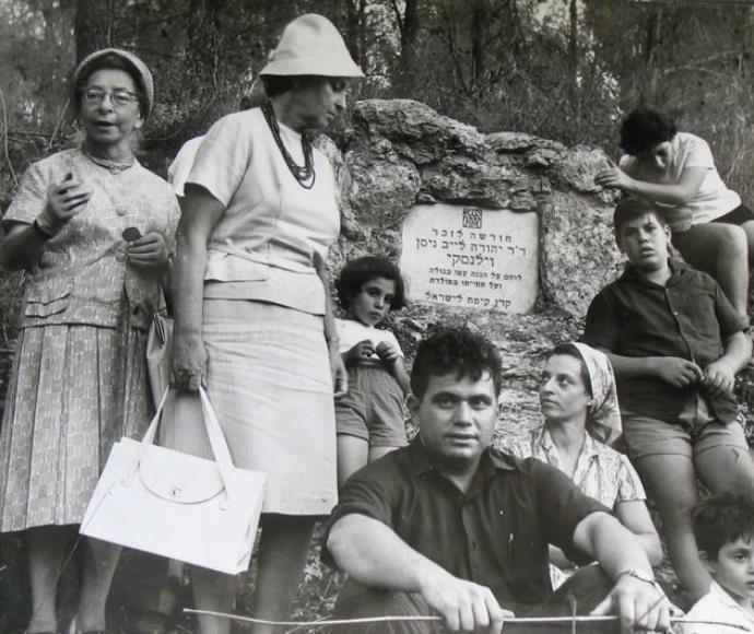 מרים ילן שטקליס (משמאל) עם משפחתה