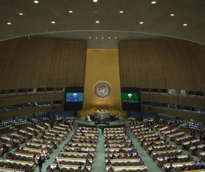 """העצרת הכללית של האו""""ם"""
