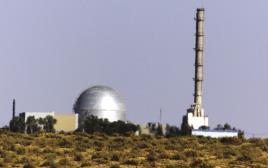הקריה למחקר גרעיני בדימונה