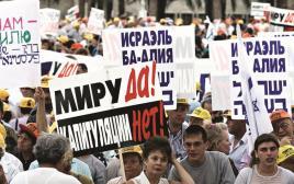 עולים מרוסיה בעצרת בחירות