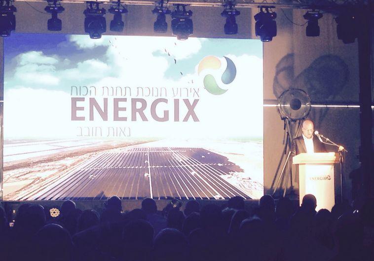 אירוע חנוכת תחנת הכוח אנרג'יקס