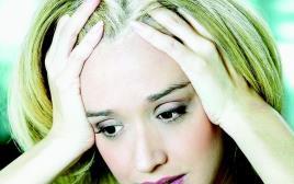 אשה בלחץ נפשי, אילוסטרציה