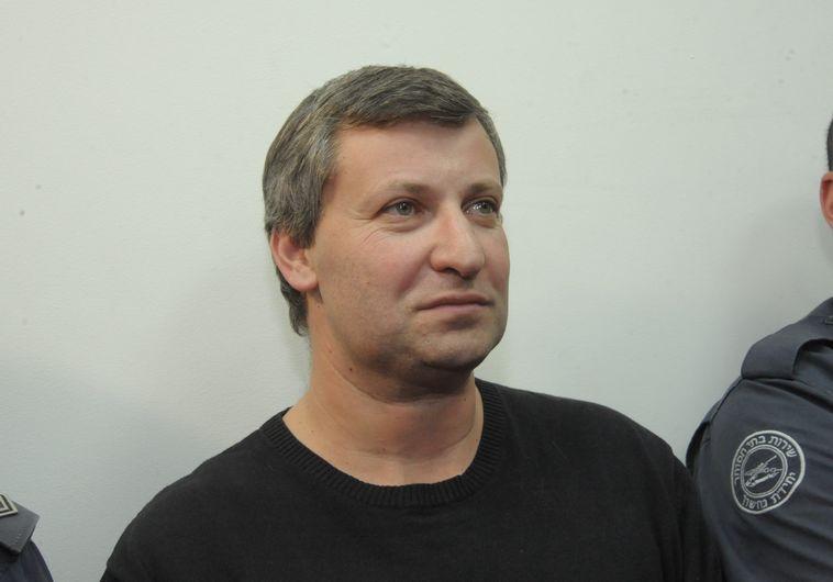 סטס מיסז'ניקוב במעצר