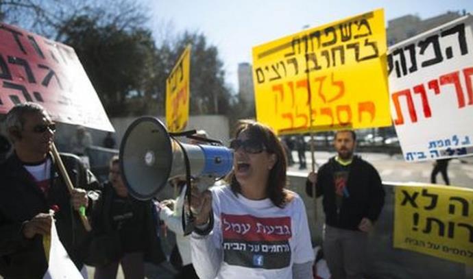 הפגנה נגד פינוי גבעת עמל