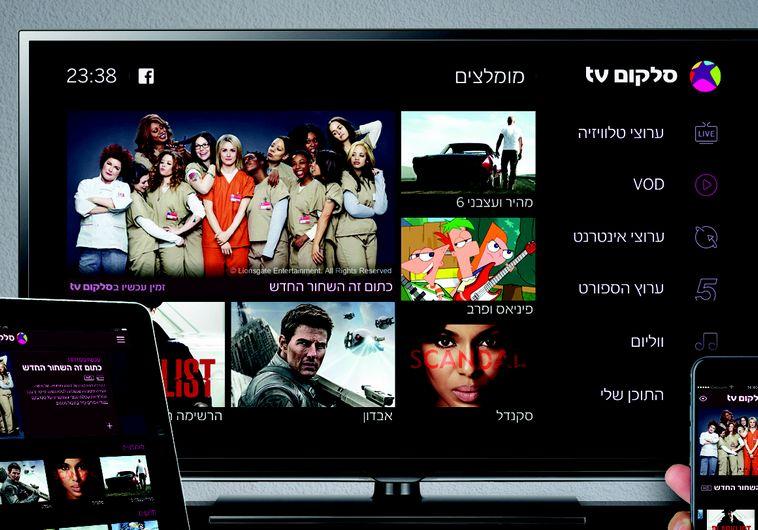 שירות הטלוויזיה החדש של סלקום