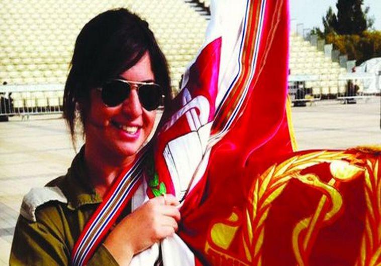 הילה בצלאלי שנהרגה באסון בהר הרצל