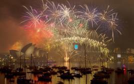 חגיגות 2015 בסידני, אוסטרליה