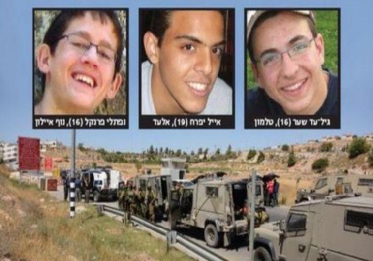 שלושת הנערים החטופים. צילום: רפרודוקציה