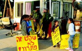 """הפגנה נגד עזיבת צה""""ל את ישובי עוטף עזה"""