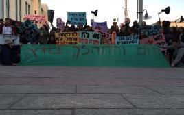 הפגנת התלמידים בירושלים