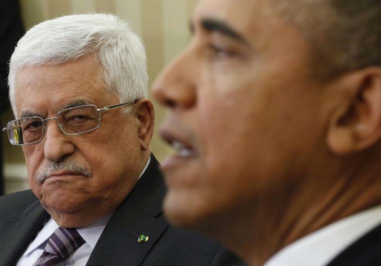 """""""בישלו תרגיל נגד ישראל"""" ברק אובמה ואבו מאזן, צילום: רויטרס"""
