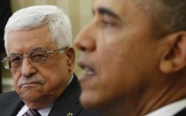 """נשיא ארה""""ב ברק אובמה ויו""""ר הרשות הפלסטינית אבו מאזן"""