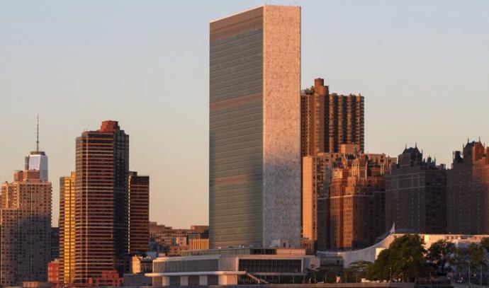 """מטה האו""""ם בניו יורק"""