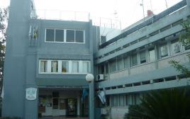 בניין המועצה האזורית גליל תחתון