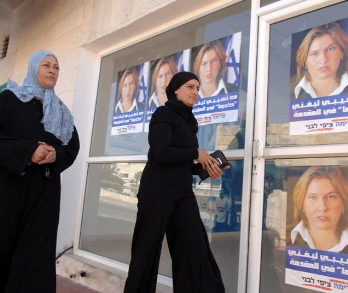 בחירות לכנסת ה-19 במגזר הערבי