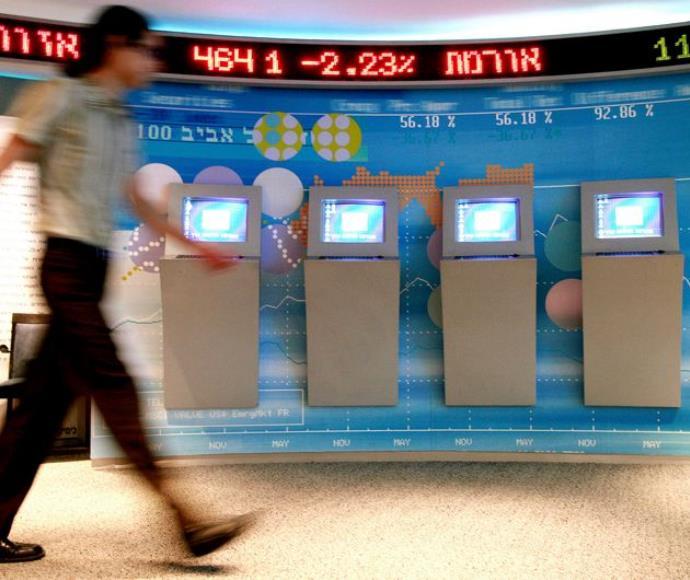 הבורסה בתל אביב